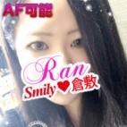 らんAF可能|SMILY - 倉敷風俗