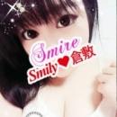 すみれ体験|SMILY - 倉敷風俗