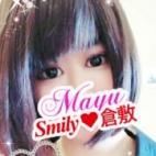 まゆ体験|SMILY - 倉敷風俗