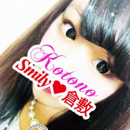 「岡山最安値!70分8000円タイプ合わせフリー☆」01/14(日) 06:25 | SMILYのお得なニュース