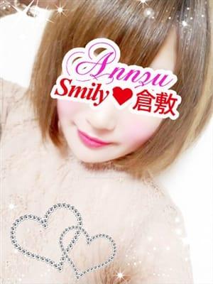 あんず|SMILY - 倉敷風俗