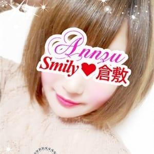 あんず【純粋ロリガール♪】 | SMILY(倉敷)