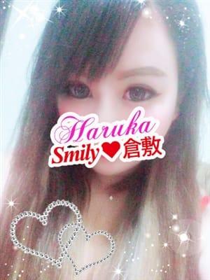 はるか体験入店|SMILY - 倉敷風俗