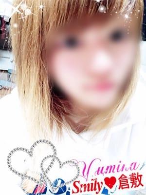 ゆみな完全未経験|SMILY - 倉敷風俗
