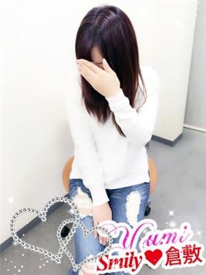 ゆみ【当り確定美少女!!】