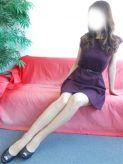 りょうこ|京都人妻援護会でおすすめの女の子
