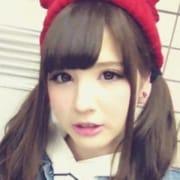 大石 メグ|ハーフ&クォーター専門店ハーフフラワー - 舞鶴・福知山風俗