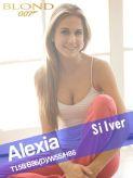 アレクシア|ブロンドセブン京都でおすすめの女の子