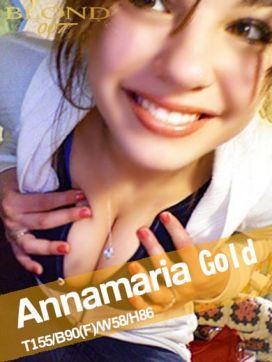 アンナマリア|ブロンドセブン京都で評判の女の子