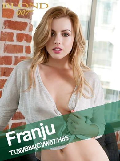 フランジュ【おっとりで清楚な美女】