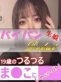 パン|ドMカンパニー京都店でおすすめの女の子