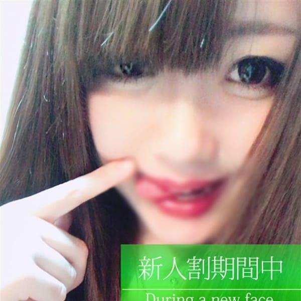 「Gカップ爆乳美少女が今なら!【ひめちゃん】」09/26(水) 12:06 | ドMカンパニー京都店のお得なニュース
