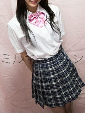 ひな 伏見・京都南インター風俗で今すぐ遊べる女の子