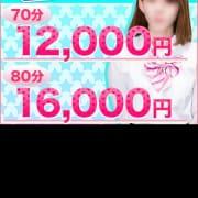 今だけ!自宅割イベント◆京都で今注目のお店!安心デリヘル◆ハイレベルで新鮮な女の子をこの機会に是非|ミルキープリン