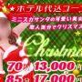 フェアリー京都舞鶴の速報写真
