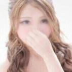 【系列店在籍】らむ|ミセスフェアリー京都舞鶴 - 舞鶴・福知山風俗