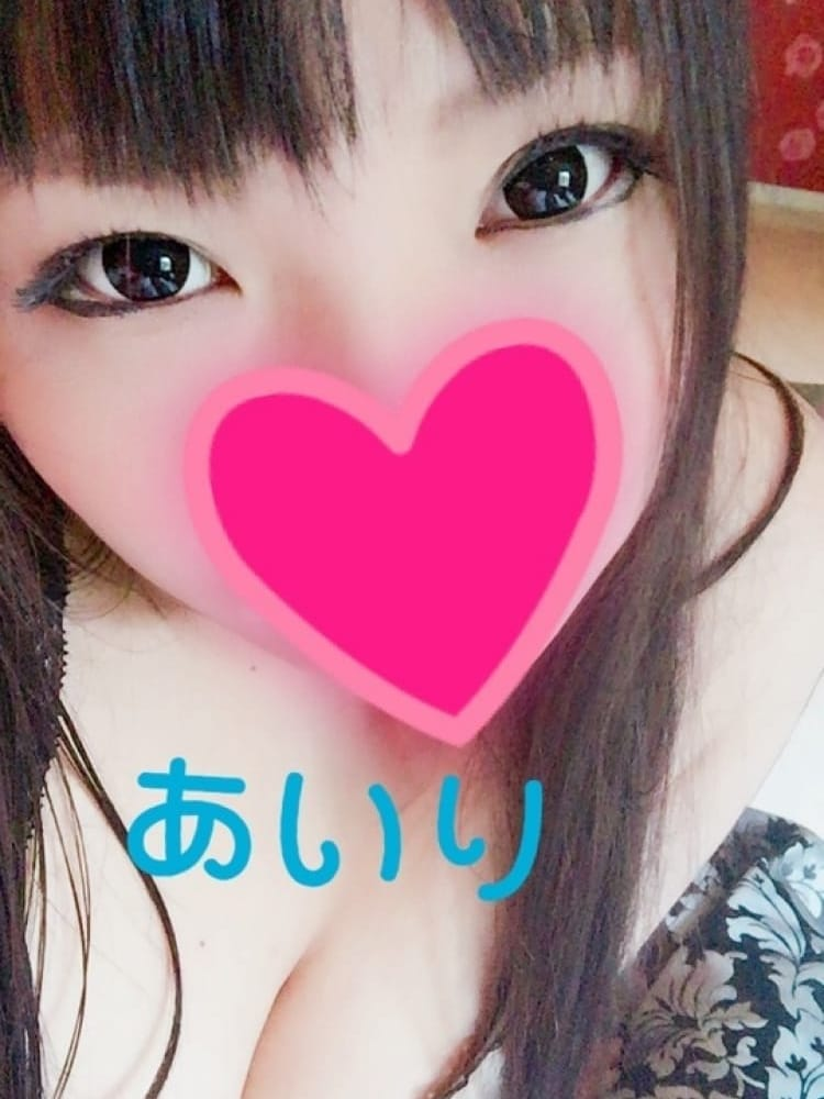「こんにちは!」12/23(土) 15:05 | あいりの写メ・風俗動画