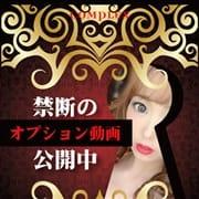 痴女・M女魅惑のオプション動画公開中!|コンプレックス京都