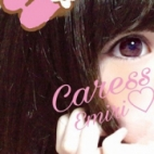 えみり|Caress - 舞鶴・福知山風俗