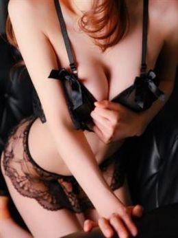 クレア【はんなり色っぽい】 | 最高級性感セクシーGALAXY - 祇園・清水(洛東)風俗