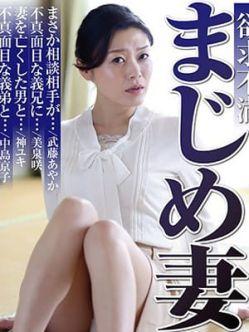 超有名AV女優「中島京子」|JJでおすすめの女の子