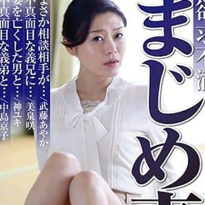 超有名AV女優「中島京子」