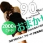 阪神人妻花壇の速報写真