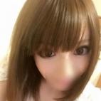 翔子~ショウコ