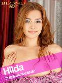 ヒルダ|ブロンドセブン三宮でおすすめの女の子