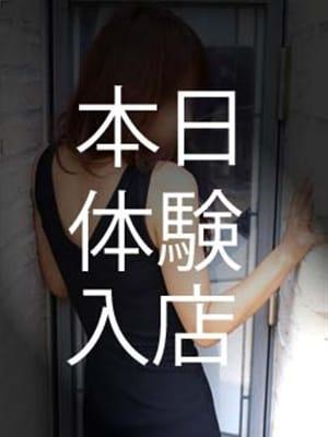 ひめか|CLASSY.神戸 - 神戸・三宮風俗