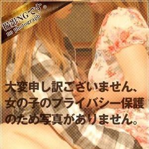 わかば【女子大生風素人♪】 | eros~エロス~(富山市近郊)