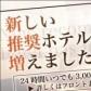 eros~エロス~の速報写真