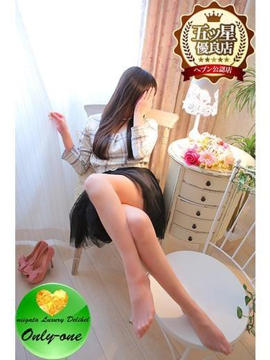 ありす★スタイル抜群美人(新潟人妻専門店 オンリーONE)のプロフ写真6枚目