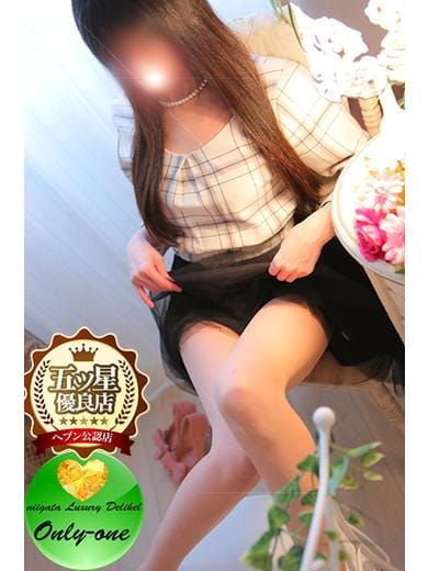 ありす★スタイル抜群美人(新潟人妻専門店 オンリーONE)のプロフ写真7枚目