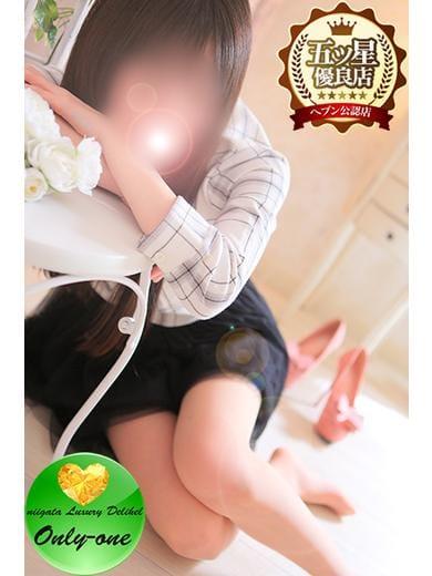 ありす★スタイル抜群美人(新潟人妻専門店 オンリーONE)のプロフ写真8枚目