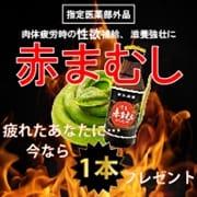 「【ファイトイッパツ☆ 赤・ま・む・し!!!】」07/25(日) 18:02 | 人妻楼 新潟のお得なニュース