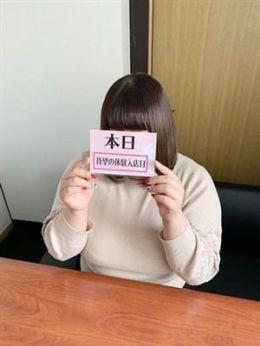 ねる | ぽっちゃりチャンネル 新潟店 - 新潟・新発田風俗