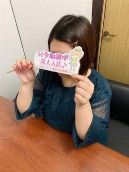ある | ぽっちゃりチャンネル 新潟店 - 新潟・新発田風俗