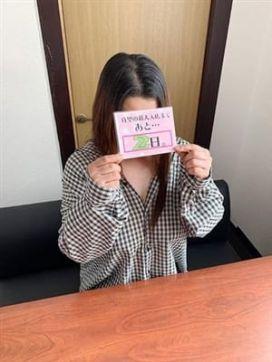 りか|ぽっちゃりチャンネル 新潟店で評判の女の子
