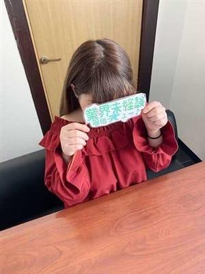 くる(ぽっちゃりチャンネル 新潟店)のプロフ写真3枚目