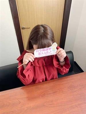 くる(ぽっちゃりチャンネル 新潟店)のプロフ写真4枚目