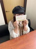 ちも|ぽっちゃりチャンネル 新潟店でおすすめの女の子