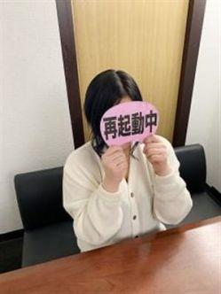 わり|ぽっちゃりチャンネル 新潟店でおすすめの女の子