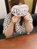 りる|ぽっちゃりチャンネル 新潟店でおすすめの女の子