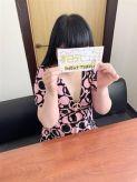 くお|ぽっちゃりチャンネル 新潟店でおすすめの女の子