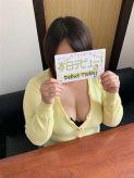 りぷ|ぽっちゃりチャンネル 新潟店でおすすめの女の子