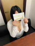 るい|ぽっちゃりチャンネル 新潟店でおすすめの女の子