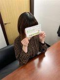 みう|ぽっちゃりチャンネル 新潟店でおすすめの女の子