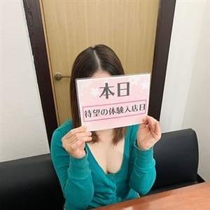 つき【アダルトOK】 | ぽっちゃりチャンネル 新潟店(新潟・新発田)