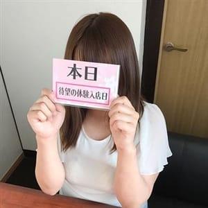 しぃ | ぽっちゃりチャンネル 新潟店 - 新潟・新発田風俗